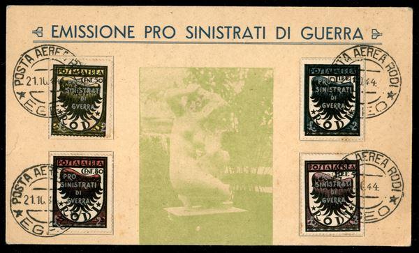 ITALIA / Colonie / Egeo / Occupazione Tedesca dell'Egeo / Posta aerea