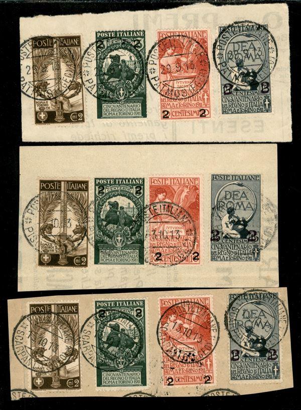 ITALIA / Colonie / Egeo / Posta ordinaria