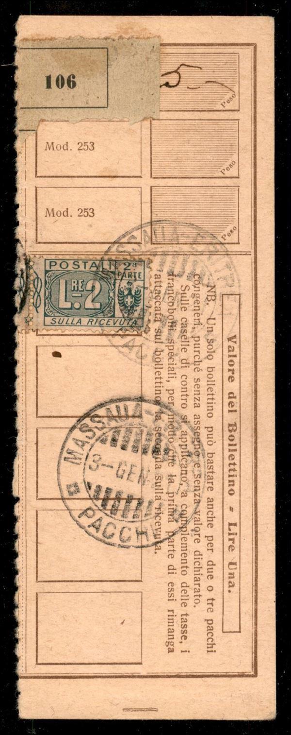 ITALIA / Colonie / Eritrea / Pacchi postali