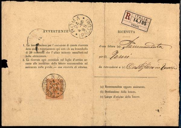 ITALIA / Regno / Umberto I / Posta ordinaria