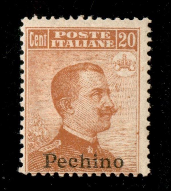 ITALIA / Uffici Postali all'Estero / Levante / Pechino / Posta ordinaria
