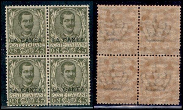 ITALIA / Uffici Postali all'Estero / Levante / La Canea / Posta ordinaria